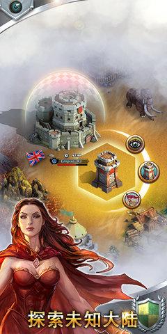 王者文明游戏v2.1.1截图1