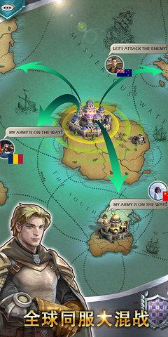 王者文明游戏v2.1.1截图2