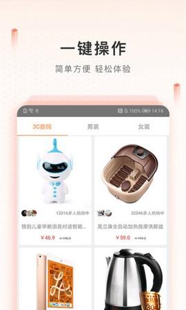 新橙优品app官方版1.0截图2