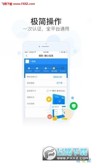 小屋救急app1.0.0截图1