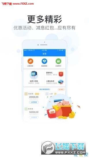 小屋救急app1.0.0截图2