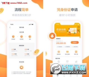 今有米贷款app1.0截图0