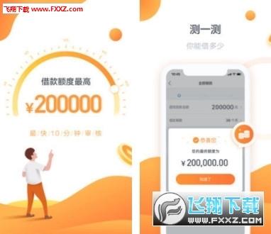 今有米贷款app1.0截图1
