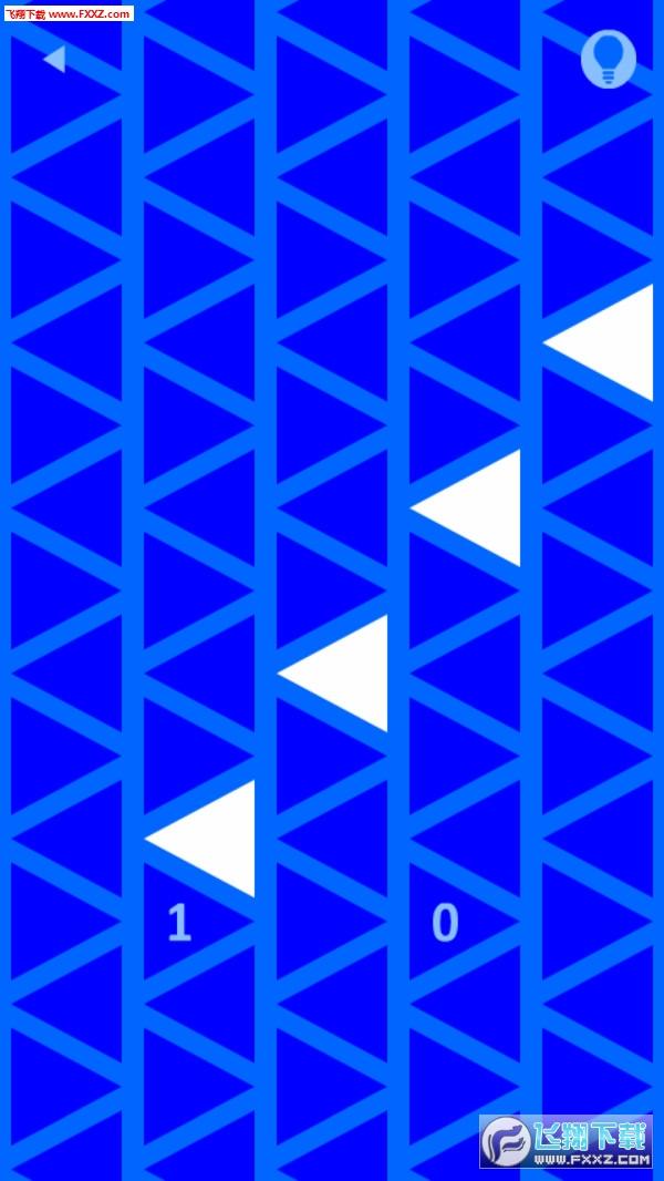 变成蓝色apkv1.0.1截图0