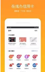 支节花app1.0截图0