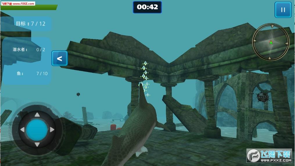 深海鲨鱼模拟游戏v2.0截图3