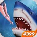 深海鲨鱼模拟游戏v2.0