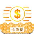 小浪花贷款app 1.0.0