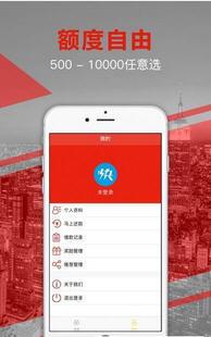 优粒钱包贷款appv1.0截图2
