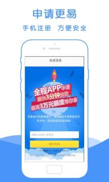快易点app官方版v1.0截图0