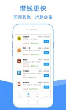 快易点app官方版v1.0截图1