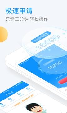 旺达钱包appv1.0截图2