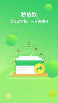 顺风雨app官方版v1.0.0截图3