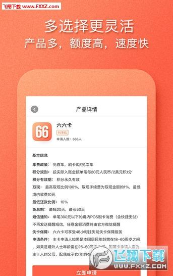 回响口袋app官方版v1.0.0截图0