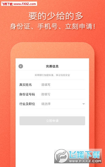 回响口袋app官方版v1.0.0截图2