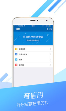 小熊猫app官方版v1.0截图1