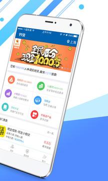 小熊猫app官方版v1.0截图0