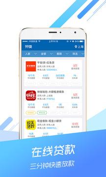 小熊猫app官方版v1.0截图2