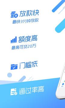 小熊猫app官方版v1.0截图3