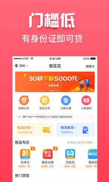 大福星appv1.0截图2