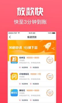大福星appv1.0截图1