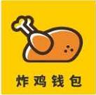 炸鸡钱包贷款 v1.0
