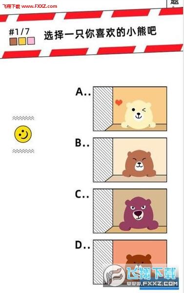 微信制作饲养手册h5版1.0截图1