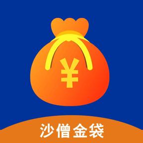 沙僧金袋贷款 v1.0