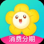 惠花花借款app v1.0