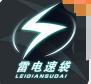 雷电速袋app 1.0.0