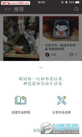 川水app安卓版v1.00.05截图0