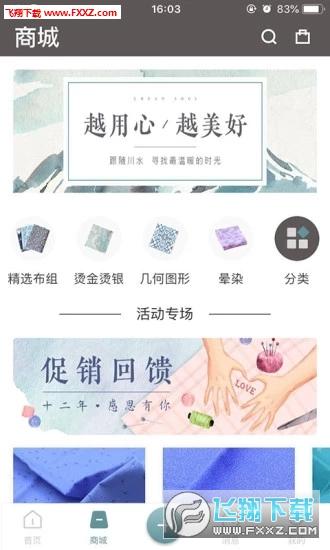 川水app安卓版v1.00.05截图1