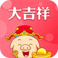 大吉祥贷款app v1.0.1