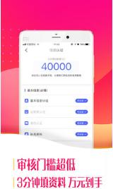 滴滴白卡app1.0截图0