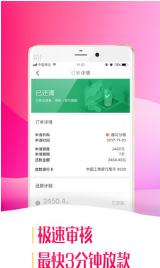 滴滴白卡app1.0截图1