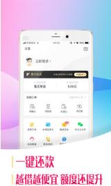 滴滴白卡app1.0截图2