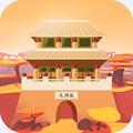 梦回迷城世界安卓版1.0