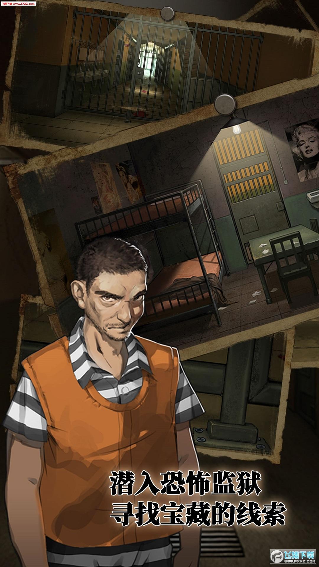 密室逃脱绝境系列7印加古城手游1.0.4最新版截图1