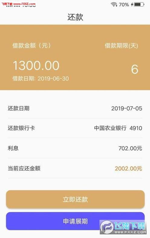 金币辉煌app