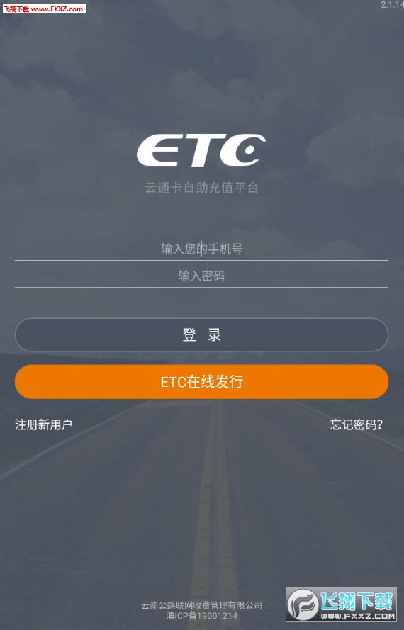 云通宝app官方版