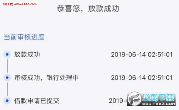 鱼小金app官方版