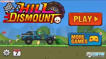 HillDismount游戏