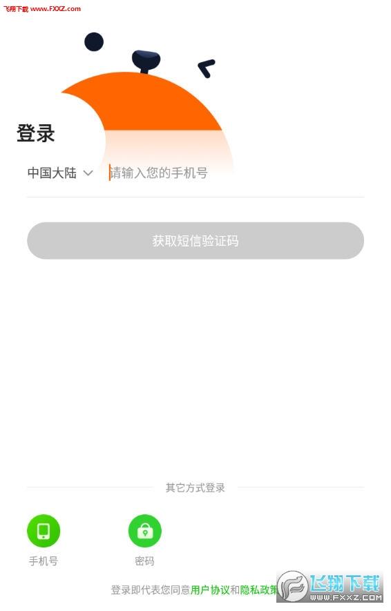 爱奇艺有饼app