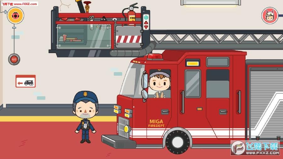 米加小镇消防局安卓版