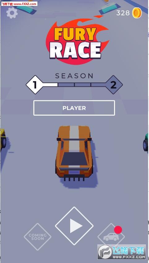 FuryRace游戏