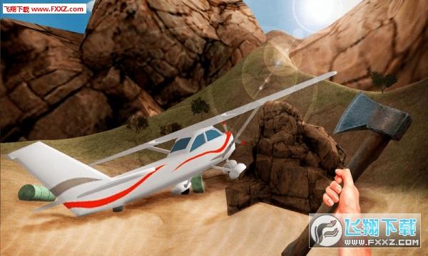 沙漠求生3D游戏