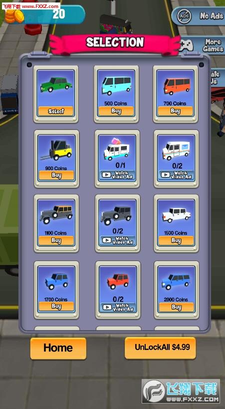 大汽车司机游戏