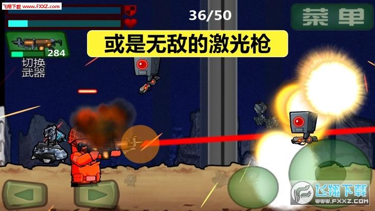 SoldierMissions游戏