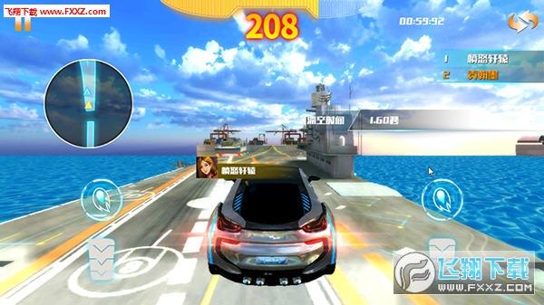 车阵英雄码头赛道怎么玩?码头赛道玩法攻略