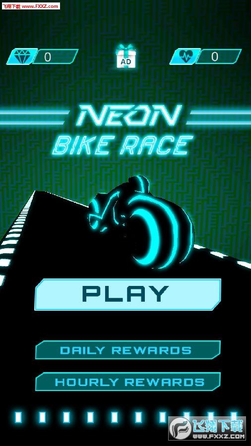 Neon Bike Race官方版